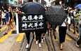 Mielenosoittajat vaativat Hongkongin vapauttamista keskiviikkona. Vastaavista kylteistä voi poliisin mukaan joutua nyt vastuuseen.