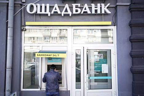 Ukrainan pankkisektoria on vakautettu viime vuosina lisäämällä valvontaa ja sulkemalla noin puolet pankeista.