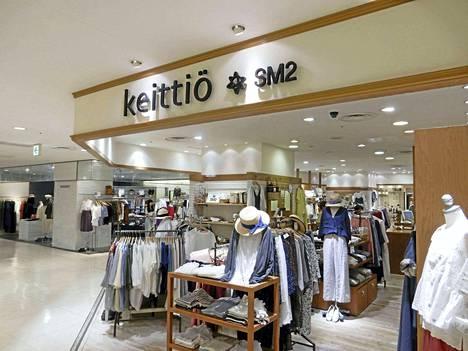Japanista löytyy muun muassa kauppa nimeltä keittiö.