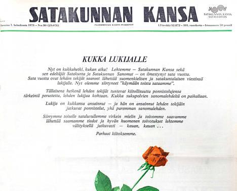 1.2.1973