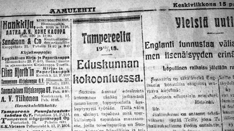 Tasan 100 vuotta sitten Aamulehti totesi pääkirjoituksessaan, että Suomi on nyt vapaa. Sisällissodasta puhutaan punakapinana tai punaisena terrorina.