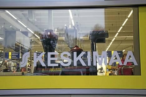 Osuuskauppa Keskimaa uudistaa Petäjäveden S-marketin myymäläilmettä ja uusii myymälän kalusteita syys- ja lokakuun aikana.