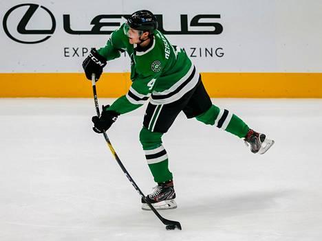 Dallasin Miro Heiskanen on Suomen ykköspuolustaja NHL:ssä.