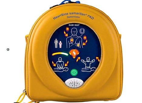 Walkiakosken apteekista kadonnut defibrillaattori näyttää tältä. Apteekkari toivoo, että laite palautettaisiin.