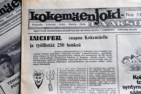 Sini-Tuotteen oli määrä työllistää Kokemäellä aluksi 250 henkilöä. Kokemäen kauppalan sanottiin tehneen Suomen ennätyksen rahan sijoittamisessa teollisuushallin rakentamiseen.