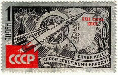 Tämä postimerkki on vuodelta 1961. Se kuuluu Postimuseon kokoelmiin.