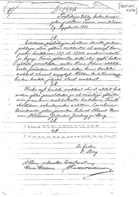 Aamulehden perustamispöytäkirja. Aamulehden julkaisemiseksi piti perustaa kirjapaino-osakeyhtiö. Perustava kokous pidettiin 7. syyskuuta 1881 ravintola Toivossa