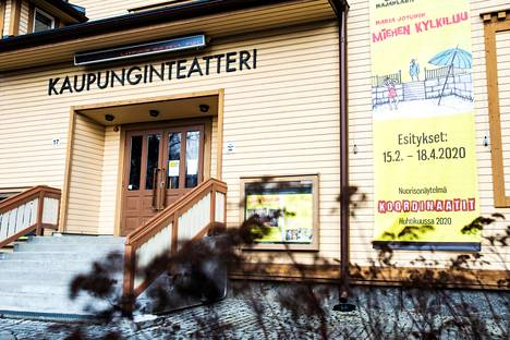 Valkeakosken kaupunginteatteri. Arkistokuva.